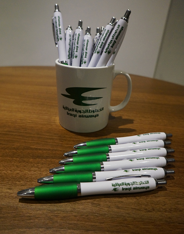 Iraqi Airways Merchandise